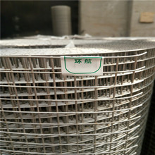 Galvanized Welded Wire Mesh 1/2 inch 304 316 stainless steel welded