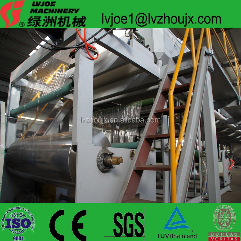 PE Protective Film/ PET film /screen protector coating lamination machine supplier