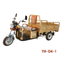 2017 most popular YH-D4-1 48V 800w cargo electric tricycle/cargo auto rickshaw/electric tricycle for sale