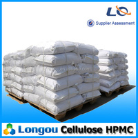 Lowest price manufacturer of chemical hpmc