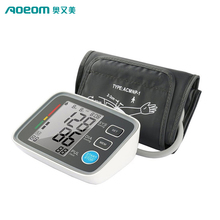 Upper arm type ABP-U80EH Digital Blood pressure monitor from China suppiler