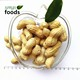 Peanuts Prices/Groundnut Prices 1kg Price For Sale of Peanuts