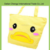Popular Lovely yellow duck girls canvas bag