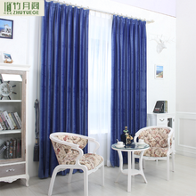 100% Polyester ready made solid blackout curtain living room window curtain