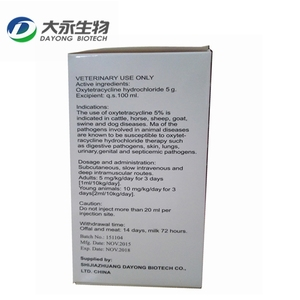 Nutritional supplement horse power Injection medicine oxytetracycline Injection 5%