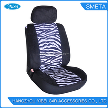 elastic and confortable seat cover and car seat headrest cover