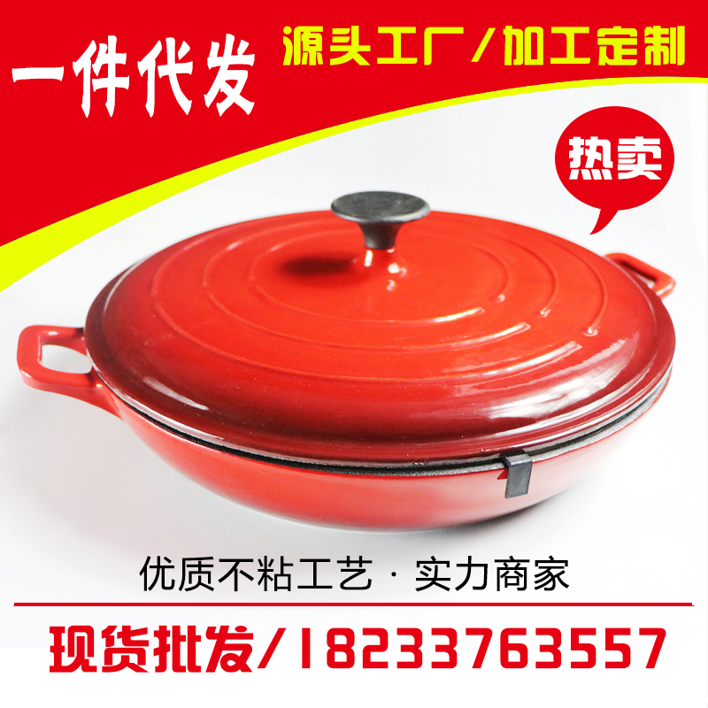 Red cast iron enamelware