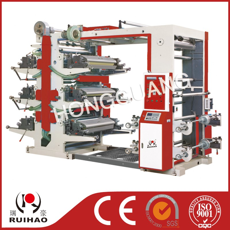 Mono Layer Rotary Die Plastic Blow Film Machine
