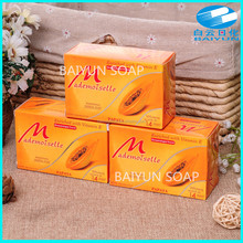 2016 china supplier philippine papaya perfume soap