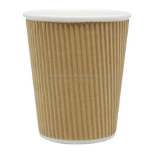Disposable Ripple Paper Hot Cup, 8 oz, Kraft (Case of 500)