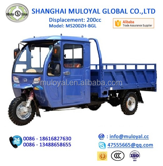 MS200ZH-BGL ISO Aproval 200cc Close Cabin Three Wheel Motorcycle Cargo Tricycle