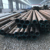 AISI 4130 M steel pipe specifications for oil and gas