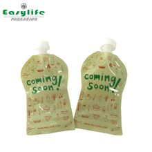 China suppliers reusable nylon resqueeze baby soft food spout zipper pouch