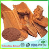 Professional factory Supplier Yohimbe Bark Extract with Top grade & Low price