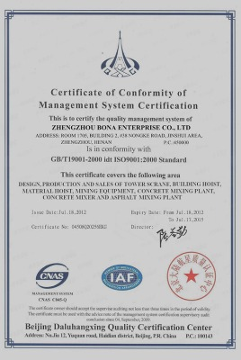 certificate of conforming of management system certification