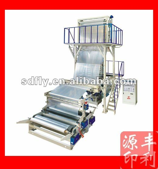 3 Layer Agricultural Film Coextrusion Machine with video