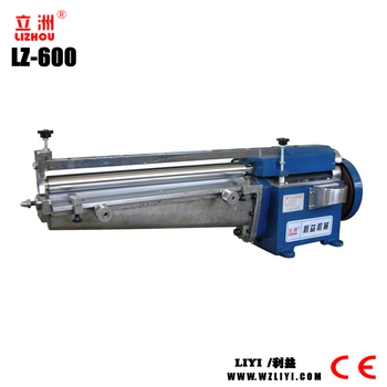 LZ-600 Strong Force Gluing Machine With Low Price for shoes