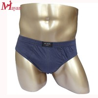 custom men boxer briefs red incontinence briefs men's jeans pants crush jeans