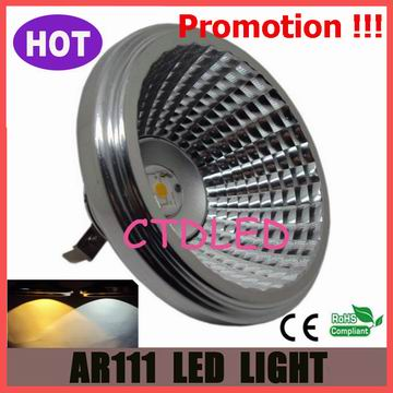 sharp cob 12v led qr111 spot g53