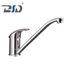 New Fashion Chrome Plated Save Water
