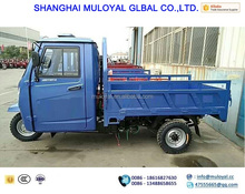 300cc MS300ZH-SC Heavy Duty Five Wheels Tricycle with Cabin for Cargo Transportation