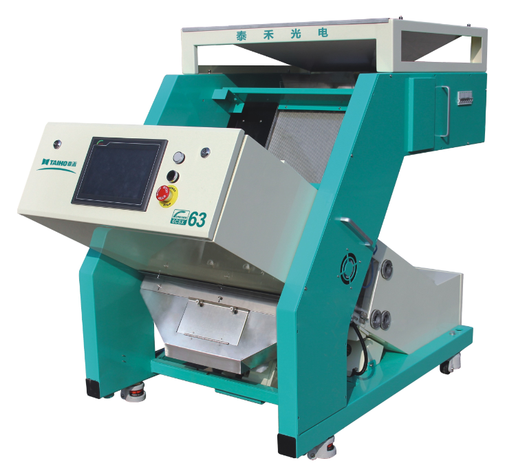 Black Tea Processing Equipment / CCD Tea Color Sorter Machine With Cheap Price