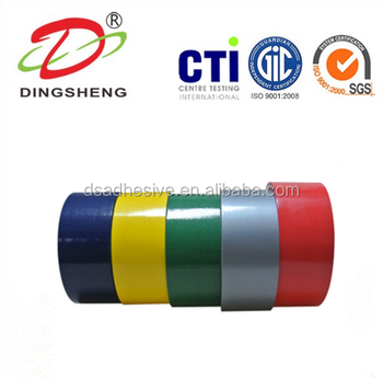Colorful cloth sealing tape
