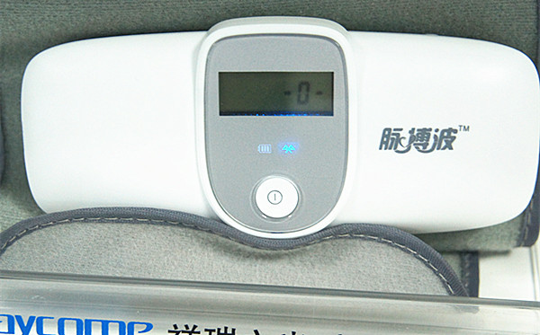 Hospital Or Home Application GPRS Wireless Bluetooth Blood Pressure Monitor