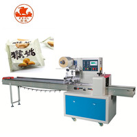 automatic pleat toilet bar soap wrapping horizontal rotary pillow packing machine