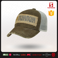 Simple and stylish mesh custom straw baseball cap and hat