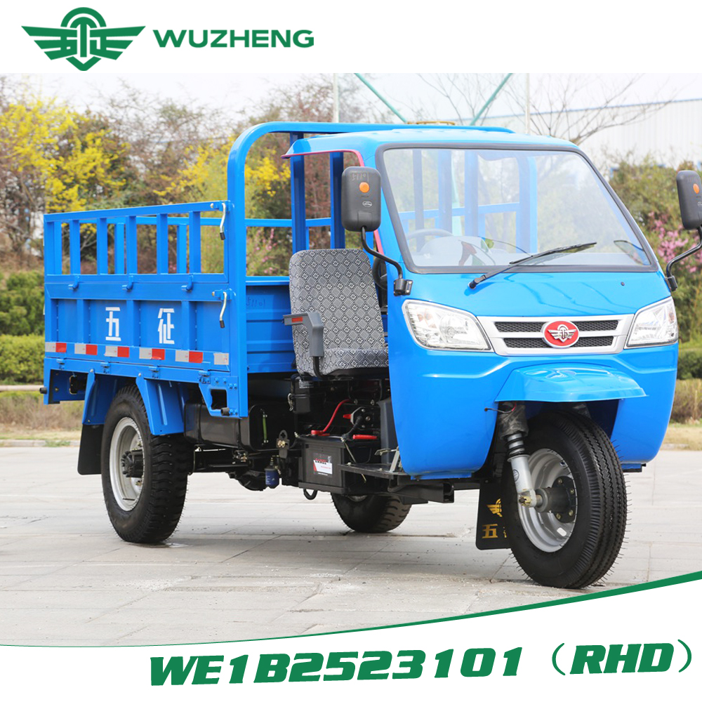 RHD three-wheel vehicle