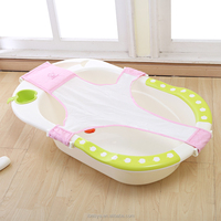 2016 Hot Selling Plastic Baby bath tub with Mesh Bathing Cradle Bed
