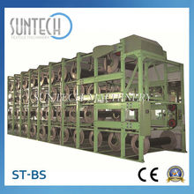SUNTECH High Quality Automatic Warehouse for Warp Beams