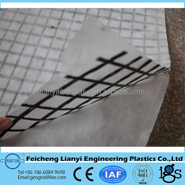 geogrid composite geotextile,self adhesive geocomposite