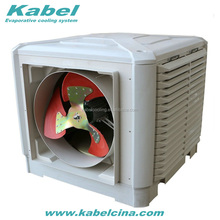 big size air cooler