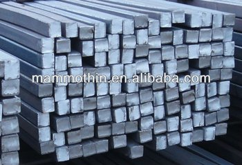 hot rolled steel square bars