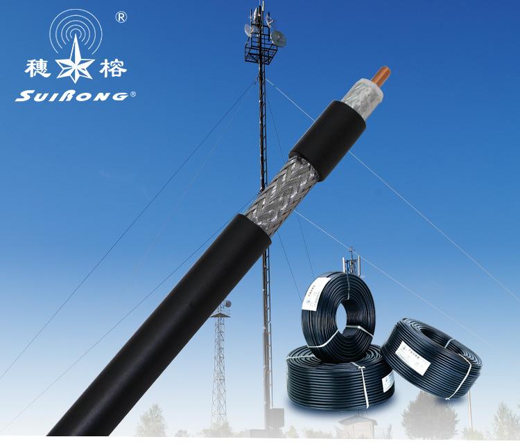 Excelente resistência à umidade de alta qualidade mini cabo coaxial 50ohm para cobertura do edifício