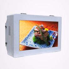 3g wifi full hd network outdoor waterroof mounted lcd monitor