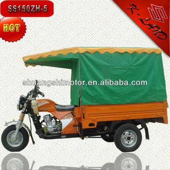 China three wheel motorcycles for sale (SS150ZH-5)