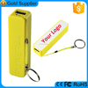 Unique goods from China Keychains 2200mah 2600mah vivan power bank