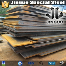 s275jr carbon steel/manganese steel wear plate