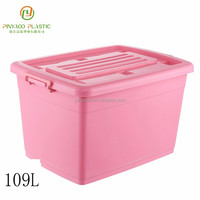 Household waterproof multi-function buy plastic storage containers