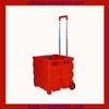 20-35kgs 2 Wheel Telescope Collapsible Plastic Trolley Box
