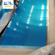 aluminum sheet with ribs for boat superstructure, aluminum plates, aluminum alloy sheets