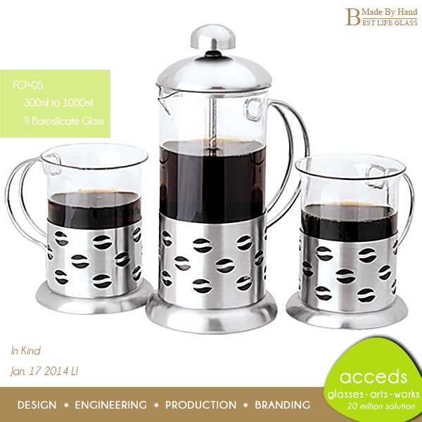 Custom High End Pyrex Glass French Press Coffee Maker - Buy French Press Coffee Maker,Unique ...