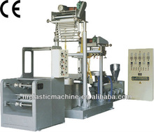 SJRM 60-600 vertical-blown pvc heat shrink film extrusion machine