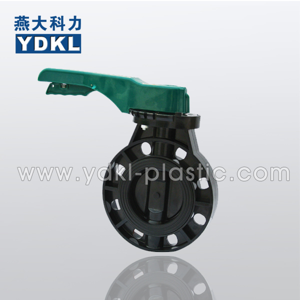 UPVC handle butterfly valve with high quality pvc