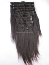 22 inch full head clip in human hair extensions free sample