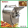 Grain Seeds Roaster 50 Kg 200