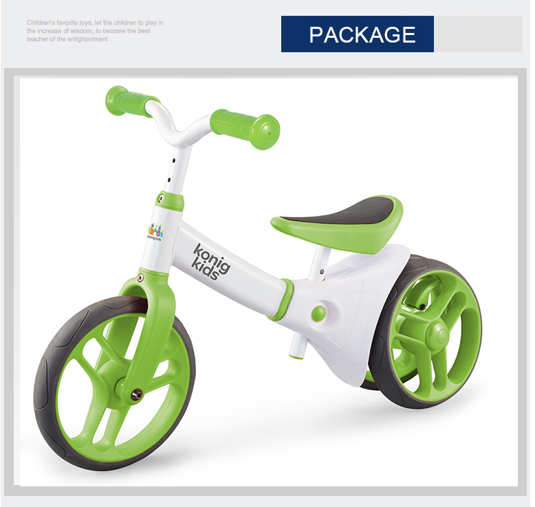 High quality Children ride on toy 2 wheel balance bike HN808341